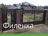 Ворота распашные купить в минске